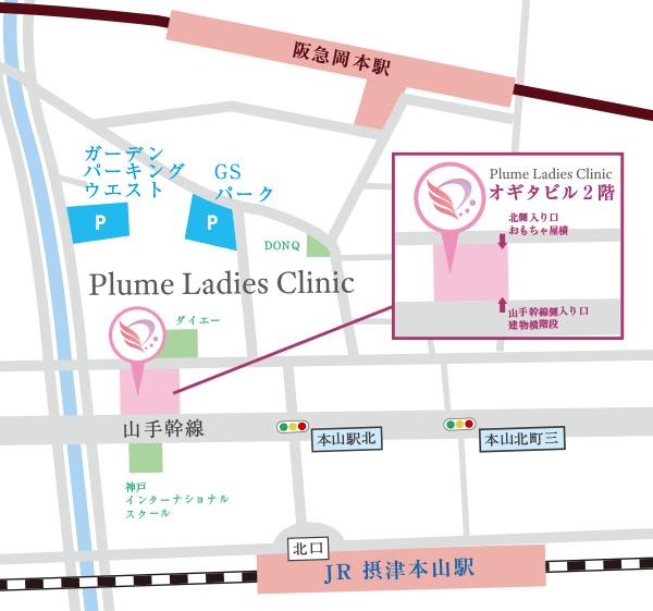 兵庫県神戸市東灘区岡本1-4-17